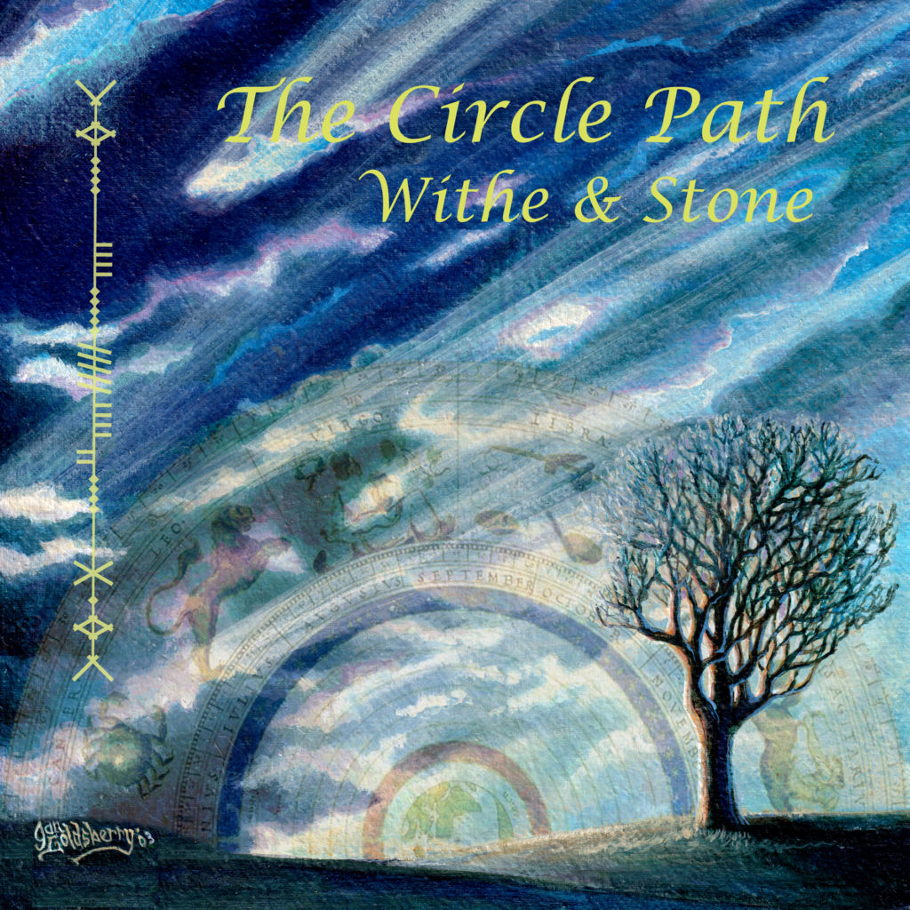 The Circle  Path CD By Withe And Stone